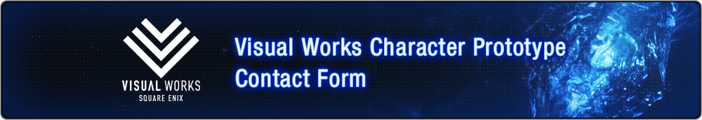 Visual Works Character Prototype Contact Form